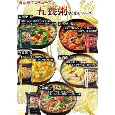永平寺&養命酒おかゆ10種類セット(レトルト お粥)