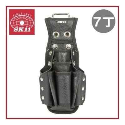 SK11 工具差し ツールケース 7丁差 レザー SC-18L 腰袋 クリッパー、ペンチ、ニッパ、ドライバー おしゃれ 電動 プロ 工具袋 大工道具 小物入れ