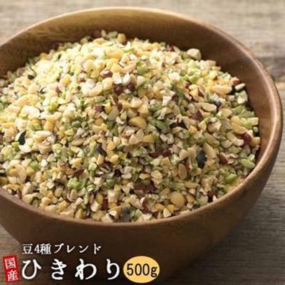 【500g(500g×1袋)】国産ひきわり豆4種ブレンド (雑穀米・チャック付き)