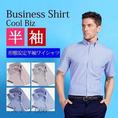 ワイシャツ 半袖 メンズ 半袖ワイシャツ フォーマル