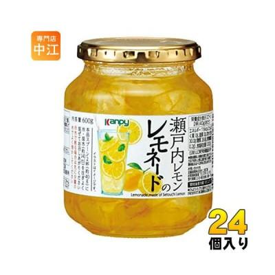 カンピー 瀬戸内レモンのレモネード 600g 瓶 24個 (12個入×2 まとめ買い)