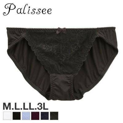 【メール便(4)】 Palissee 大きな胸を小さく見せる フロントレース スタンダード ショーツ M L LL 3L 大きいサイズ 単品 LLまで