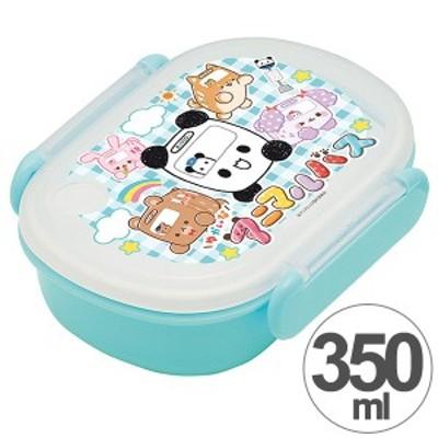 弁当箱 小判型 ゆかいなアニマルバス 350ml 子供用 食洗機対応 レンジ対応 キャラクター 日本製 ( お弁当箱 子供 ランチボック