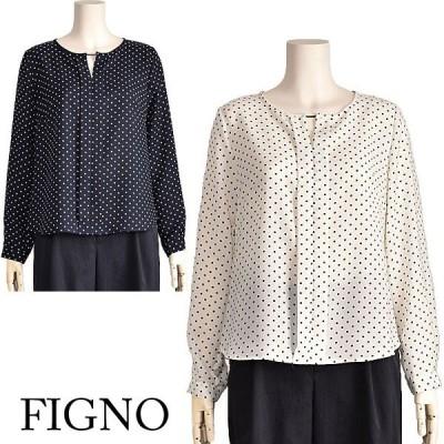 水玉 ドット ブラウス ビジュー付 長袖 きれいめ 白 ネイビー FIGNO フィグノ 40代
