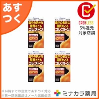 【第3類医薬品】コレストン 168カプセル ×4個 コレステロール代謝の改善薬