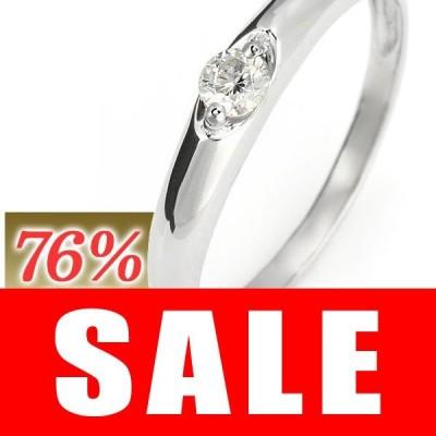 ダイヤモンド 4月 誕生石 プラチナ ダイヤモンドリング リング 指輪【今だけ代引手数料無料】
