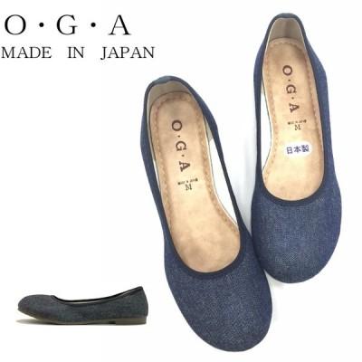 日本製  minami 1540 ミナミ1540ネイビーデニム レディース・婦人靴・スリップオン・パンプス・カジュアル・ぺたんこ