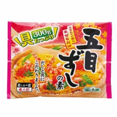 五目寿司の素 300g×10袋