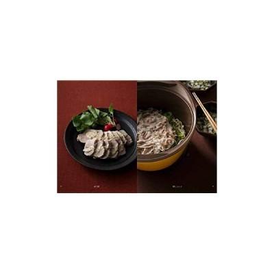 魔法の無加水鍋レシピ: カンタン調理で栄養たっぷり