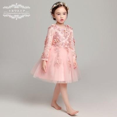 子供ドレス ピアノ発表会 結婚式 ミニ ワンピース 七五三 入学式 撮影用 フォーマルドレス 子供服 フラワーガール