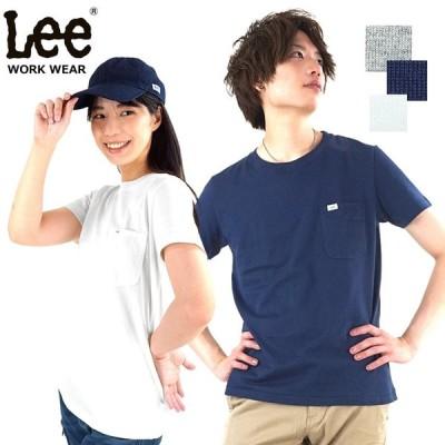 Lee Tシャツ 胸ポケット 無地 メンズ&レディース 天竺 LCT29001 (1枚までネコポス)