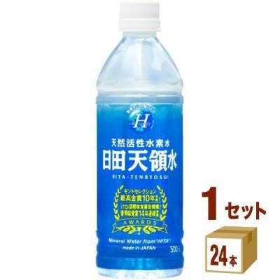 日田天領水 ペットボトル500ml(24本入)