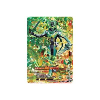 ガンバライジング ZB2-018 仮面ライダー剣斬 猿飛忍者伝 LR