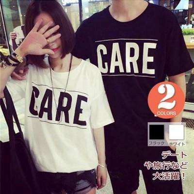 ペアルック カップル tシャツ 夏 半袖 半そで カップル ペア 夫婦 おそろい カットソー プリントT 恋人 人気 ガーリー