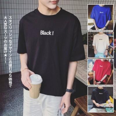 半袖Tシャツ サマーTシャツ カジュアルTシャツ バッジー メンズ トップス カジュアル シンプル 無地 柔らかい 涼しい 薄手 半袖 夏