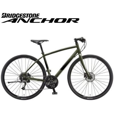 クロスバイク 2021 ANCHOR アンカー RL1 HYDRAULIC DISC 油圧式ディスクブレーキモデル フォレストカーキ 24段変速 700C アルミ