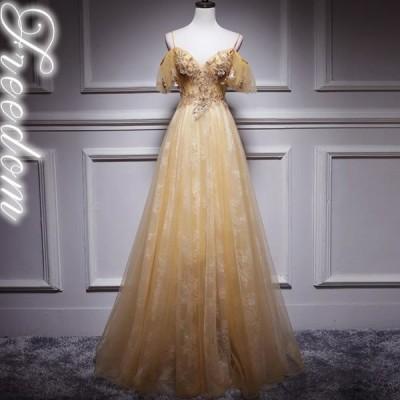大きいサイズ ドレス ゴージャスドレス ステージ 発表会 上品&豪華に魅せる!立体感花柄刺繍レースゴージャスロングドレス S M L 2L 3L サイズ セール