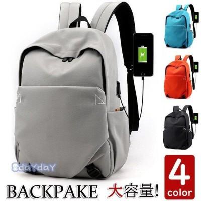 リュックサック ビジネスリュック 防水 ビジネスバック メンズ 大容量バッグ 鞄 ビジネスリュック レディース 軽量リュックバッグ安い 学生 通学 通勤 旅行