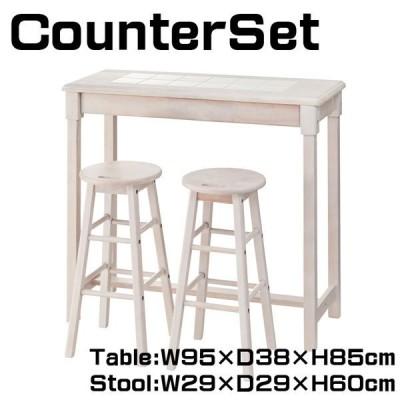 カウンタースツール セット カウンター テーブル 幅95cm スツール キッチン収納 セット イス チェア 椅子 木製 フレンチ風 netl-588