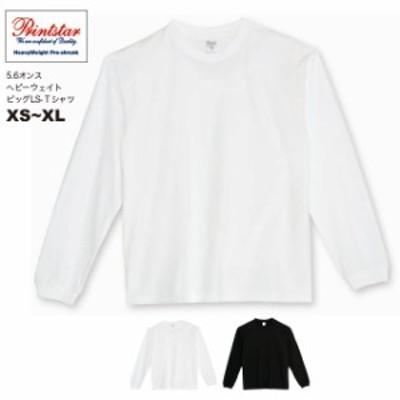 5.6オンス ヘビーウェイトビッグLS-Tシャツ#00114-BCL S M L XL 無地 長袖 メンズ lst-c
