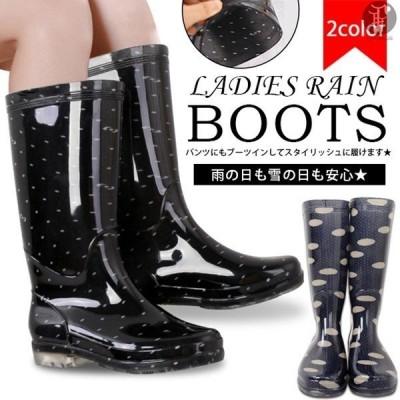 雨靴防水ブーツレインブーツレインシューズロング丈女性用梅雨対策ブーツレディースロングブーツ雨具レインシューズ農作業