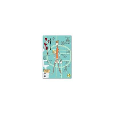 地域限定大阪 Osaka-Map ノーマルタイプあぶらとり紙 コンパクト