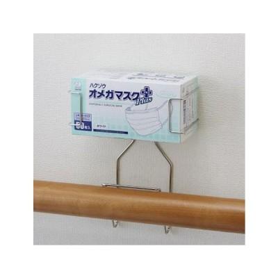 ハクゾウメディカル PPE製品用ホルダーSE(手すり用タイプ) マスクタイプ 3904993(衛生用品)