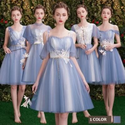 パーティードレス 花嫁 ウェディングドレス 大きいサイズ お呼ばれドレス 結婚式 ブライズメイドドレス レースアップ 披露宴 20代 30代 4