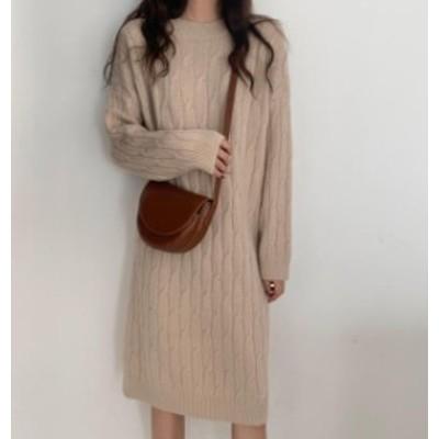 韓国 ファッション レディース ニットワンピース ニットワンピ ひざ丈 ケーブル編み 長袖 ゆったり カジュアル シンプル 秋冬