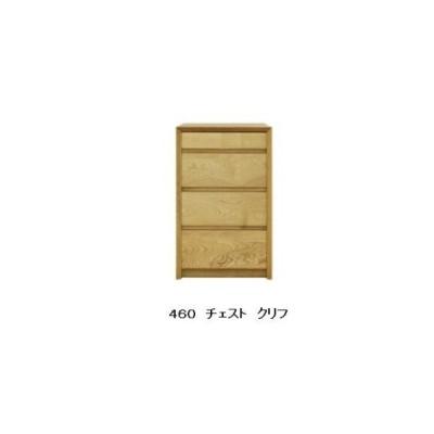国産 460チェスト ポート ナラ材 リボス社自然健康塗料使用 F☆☆☆☆ 送料無料(玄関前まで)
