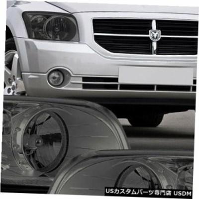 適合2007-2012ダッジキャリバー[Chrome  / Smoke]クリスタルコーナーヘッドライトヘッドランプランプ