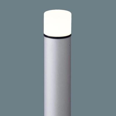 【XLGE5032SZ】 パナソニック エクステリア ポールライト LEDエントランスライト 調光不可