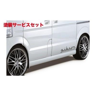 ★色番号塗装発送エブリイバン DA64V エブリイエース サイドステップ