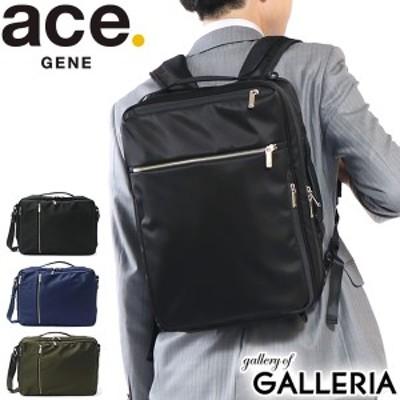 【商品レビューで+5%】【5年保証】エースジーン ビジネスバッグ ace.GENE 3WAY ブリーフ GADGETABLE ガジェタブル B4 55534