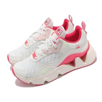 Nike 休閒鞋 RYZ 365 II 厚底 運動 女鞋 基本款 舒適 簡約 球鞋 增高 穿搭 米白 粉 DJ5057111