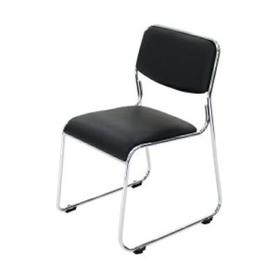 送料無料 連結可能 スタッキングチェア 1脚 ブラック ミーティングチェア パイプ椅子 会議イス 会議椅子 パイプチェア オフィスチェア 横