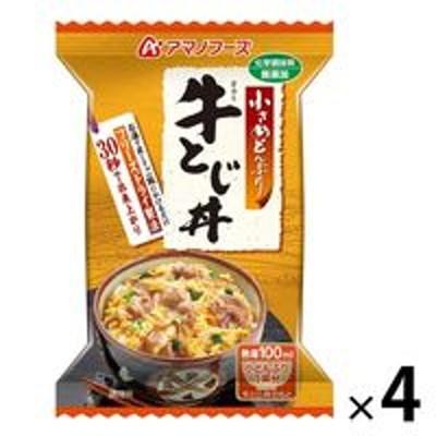 アサヒグループ食品アサヒグループ食品 アマノフーズ 牛とじ丼 4個