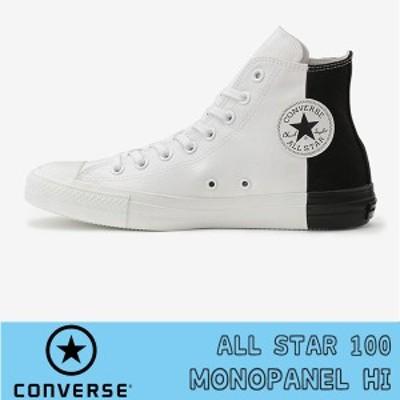 CONVERSE コンバース カジュアル シューズ ALL STAR 100 MONOPANEL HI オールスター 100 モノパネル HI 31301041210 ホワイト/ブラック