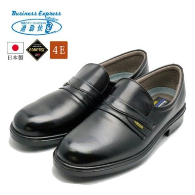 通勤快足 TK3125 メンズ 靴 スリッポン ビジネスシューズ 革靴 紳士靴 本革 日本製 ブランド ゴアテックス 防水 通勤 出張 就職祝 父の日 誕生日 ギフト