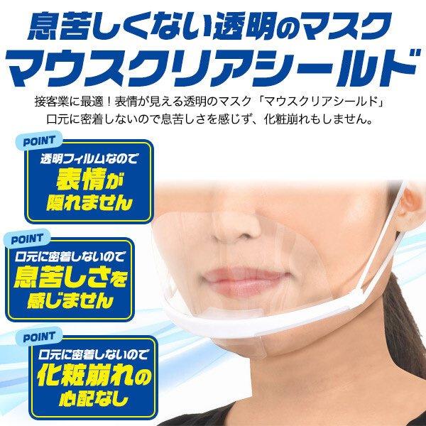 見える マスク が 口元 神戸新聞NEXT|総合|手話通訳者に安心を 口元の動き見える透明マスク