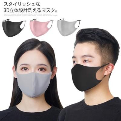 送料無料2枚セット マスク 洗える ウレタンマスク  男女兼用 大人 立体 伸縮性 繰り返し洗える ウィルス飛沫 花粉 防寒 耳が痛くならない 無地 ポリウレ