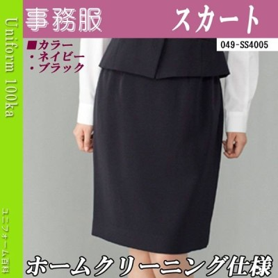 事務服 スカート ホームクリーニング FOLK SS4005