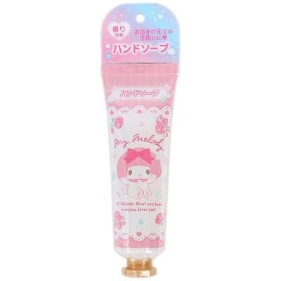 マイメロディ 携帯用ハンドソープ バラの香り サンリオ sanrio キャラクター☆キャラクター かわいい風邪対策シリーズ