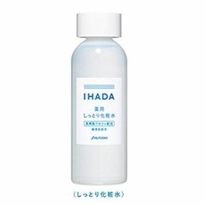 資生堂薬品 イハダ 薬用ローション しっとり 180ml(医薬部外品)[IHADA]