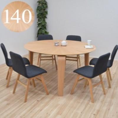 丸テーブル ダイニングテーブルセット 140 光線張り 3本脚 7点 sbmr140-7-pani339ok 6人 DGY色 アウトレット 組立品 33s-8k so