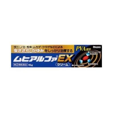 池田模範堂 ムヒアルファEX 15g