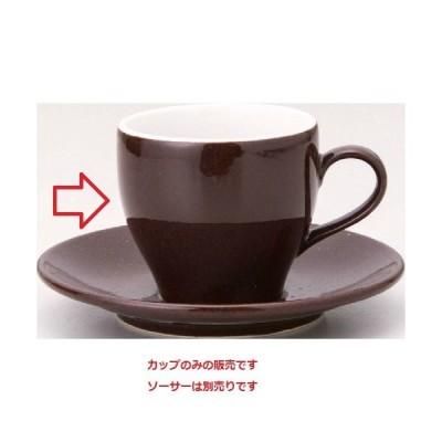 ユーラシア 栗梅茶 アメリカン碗 高さ7.6(mm)/業務用/新品