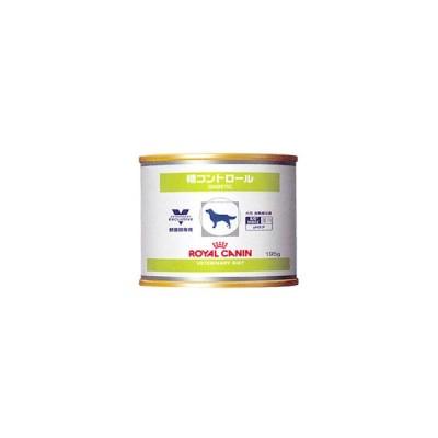 ロイヤルカナン 犬用 糖コントロール ウェットタイプ 缶195g 犬