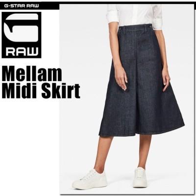 G-STAR RAW (ジースターロゥ) Mellam Midi Skirt (メラ ムミディ スカート) Aライン ひざ丈 デニムスカート