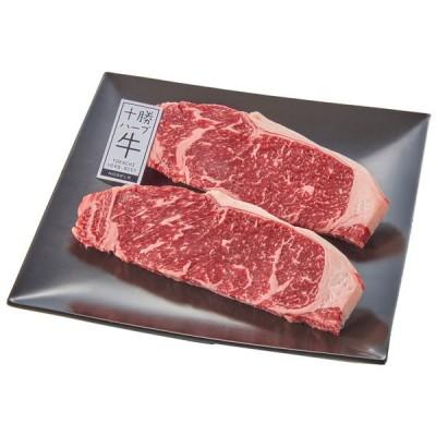 十勝ハーブ牛 サーロインステーキ用 400g ギフト お取り寄せ 送料無料